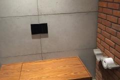 płyty-betonowe-łazienka-pmdesign